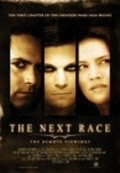 The Next Race: The Remote Viewings - movie with Bailey Chase.