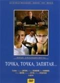 Film Tochka, tochka, zapyataya ....