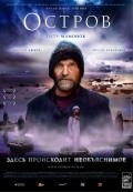Ostrov is the best movie in Yuri Kuznetsov filmography.