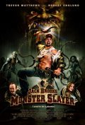 Jack Brooks: Monster Slayer - movie with David Fox.
