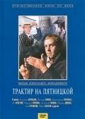 Traktir na Pyatnitskoy is the best movie in Aleksandr Galibin filmography.