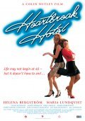 Heartbreak Hotel is the best movie in Johan Rabaeus filmography.