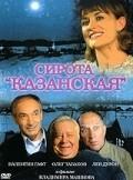 Film Sirota kazanskaya.