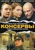 Konservyi is the best movie in Sergei Veksler filmography.