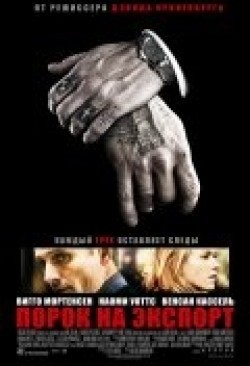 Eastern Promises film from David Cronenberg filmography.