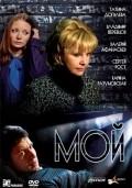 Moy  (mini-serial) is the best movie in Vladimir Zherebtsov filmography.
