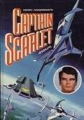 Captain Scarlet - movie with Emma Tate.