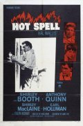 Hot Spell - movie with Anthony Quinn.