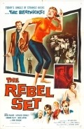 The Rebel Set is the best movie in Ned Glass filmography.