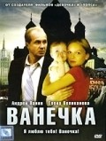 Vanechka - movie with Andrei Panin.