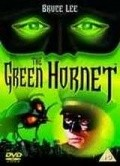 The Green Hornet film from Norman Foster filmography.