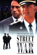 In the Line of Duty: Street War - movie with Michael Boatman.