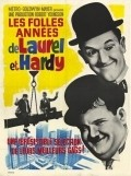 The Crazy World of Laurel and Hardy - movie with Stan Laurel.