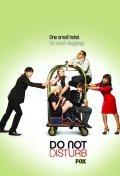 Do Not Disturb is the best movie in Jesse Tyler Ferguson filmography.