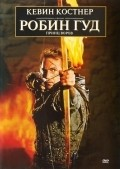 Film Robin Hood: Prince of Thieves.