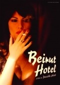 Beirut Hotel - movie with Charles Berling.