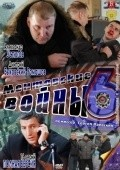 Mentovskie voyny 6 - movie with Aleksandr Ustyugov.