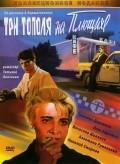 «Tri topolya» na Plyuschihe is the best movie in Oleg Yefremov filmography.