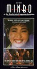 Minbo no onna is the best movie in Hosei Komatsu filmography.
