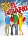 High school musical: El desafio is the best movie in Andrea Del Boca filmography.