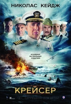 USS Indianapolis: Men of Courage - movie with Weronika Rosati.