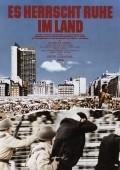 Es herrscht Ruhe im Land - movie with Charles Vanel.