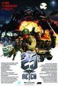 The 25th Reich is the best movie in Jim Knobeloch filmography.