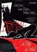 Asesino en serio is the best movie in Rafael Inclan filmography.