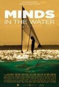 Minds in the Water - movie with Hayden Panettiere.