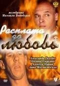 Rasplata za lyubov is the best movie in Polina Syirkina filmography.