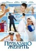 Prikazano jenit is the best movie in Oleg Maslennikov-Voytov filmography.