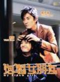 Pao zhi nu peng you is the best movie in Richard Ng filmography.