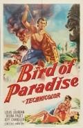 Bird of Paradise is the best movie in Maurice Schwartz filmography.