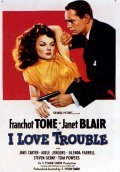 I Love Trouble - movie with Steven Geray.