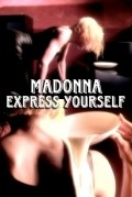 Express Yourself film from David Fincher filmography.