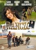 Ranczo is the best movie in Pawel Krolikowski filmography.