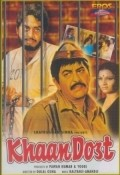 Khaan Dost - movie with Shatrughan Sinha.