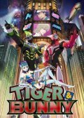 Tiger & Bunny is the best movie in Nobuhiko Okamoto filmography.