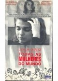Todas as Mulheres do Mundo is the best movie in Joana Fomm filmography.