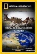 Planet Carnivore - movie with Alec Baldwin.