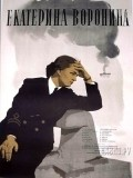 Ekaterina Voronina is the best movie in Sergei Bobrov filmography.