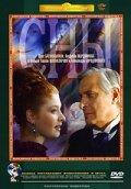 Snyi is the best movie in Valeri Nosik filmography.