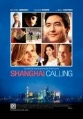 Shanghai Calling is the best movie in Bill Paxton filmography.