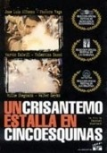 Film Un crisantemo estalla en cinco esquinas.