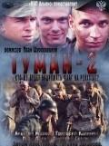 Tuman 2  (mini-serial) is the best movie in Irina Gorbacheva filmography.