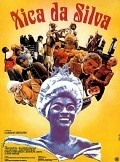 Xica da Silva is the best movie in Stepan Nercessian filmography.