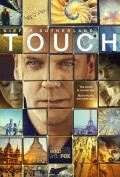 Touch film from Nelson McCormick filmography.