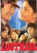 Lootmaar - movie with Shakti Kapoor.