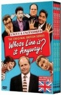 Whose Line Is It Anyway?  (serial 1988-1998) - movie with John Sessions.