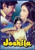 Joshila - movie with Bindu.